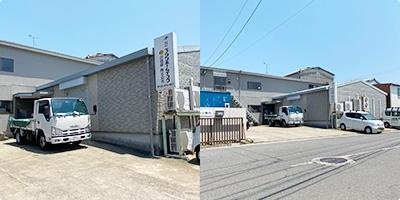 長崎営業所