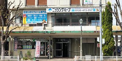 大牟田営業所