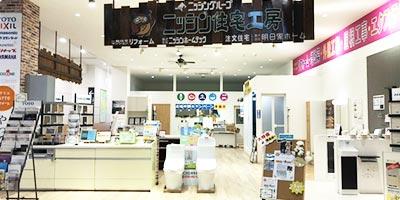 イオン黒崎店(ショールーム)